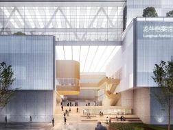 香港汇创国际建筑设计有限公司(Atelier Global):高级建筑师、高级室内设计师、建筑设计师、助理设计师、商务拓展经理【深圳招聘】(有效期:2019年8月21日至2020年2月21日)