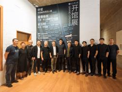 太原长江美术馆开馆展 | 中国空间研究计划27