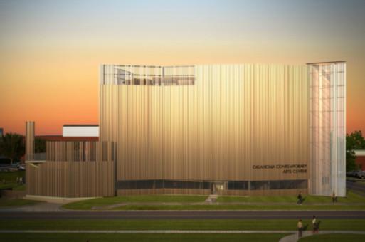 建筑一周   密斯Bailey Hall学生公寓迎来改造更新;墨菲西斯事务所最新博物馆设计公布