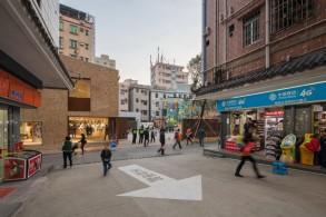 快讯 | 都市实践、DS+R、ALA获2019世界未来城市计划奖(IUPA)