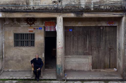 泛珠三角城市遺產:36個騎樓街紀實攝影