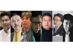 冯正功、桂学文、郭建祥、钱方、申作伟、孙一民、张鹏举当选第九批全国工程勘察设计大师