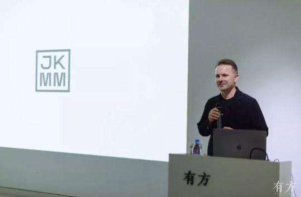 讲座全文+视频 | JKMM创始人Teemu Kurkela:幸福的建筑配方