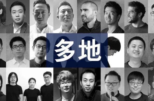 深圳、香港、成都、重庆、西安、武汉、青岛等地17家年轻事务所的2019代表作