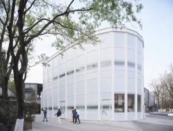 """流动的""""音乐磁场"""":方所-方庭书店 / A9A建筑设计事务所"""