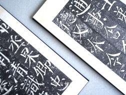 第一件好事还是读书:中国古典艺术的10本佳作
