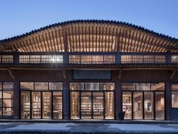 曲面屋顶下的公共空间:众里·凤栖 广度禅修中心 / 深圳清舍建筑设计有限公司