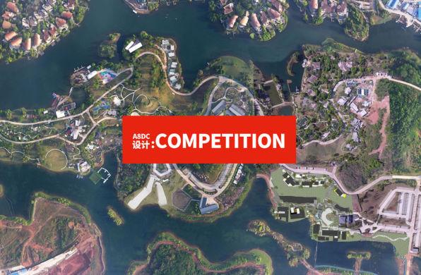 在麓湖留一把你设计的公共座椅,A8最新竞赛等你参与!  推广