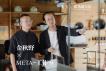 META-工作室:形式感=网红建筑吗? | 建筑新力量·北京