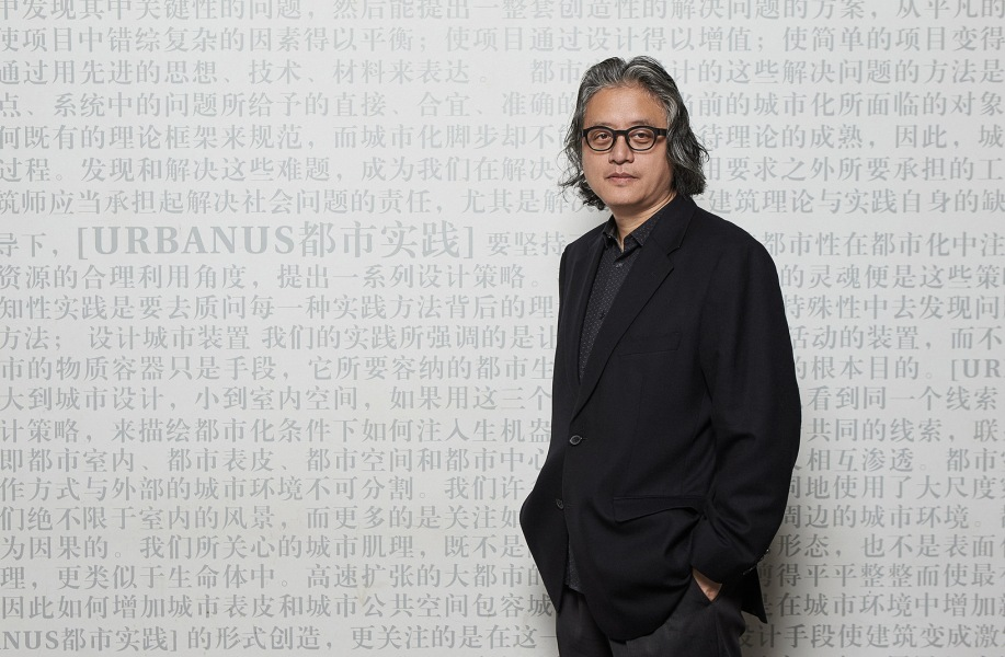 王辉:个人史,公司史,建筑史 | 建筑师在做什么153