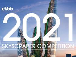 eVolo's 2021 Skyscraper Competition