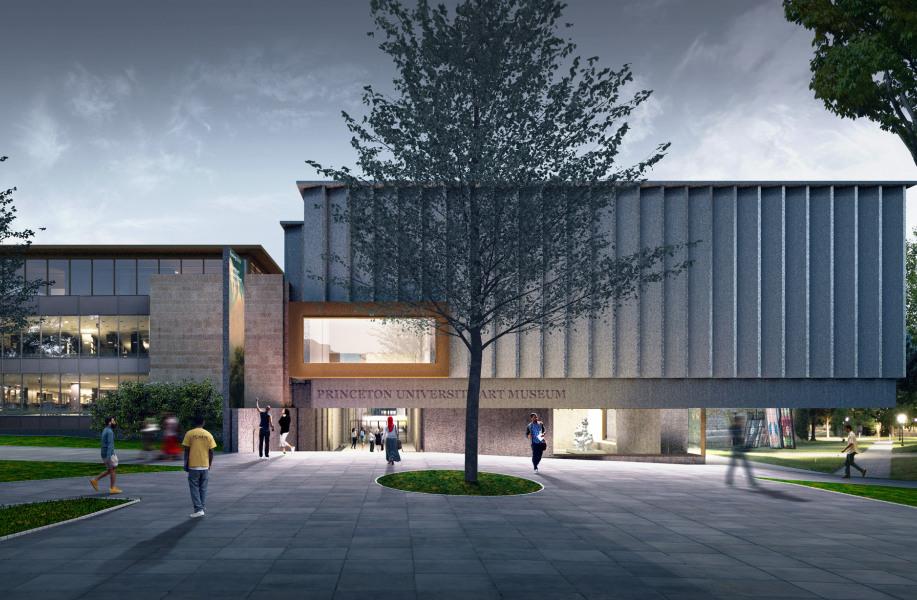 阿贾耶建筑事务所最新方案:普林斯顿大学艺术博物馆