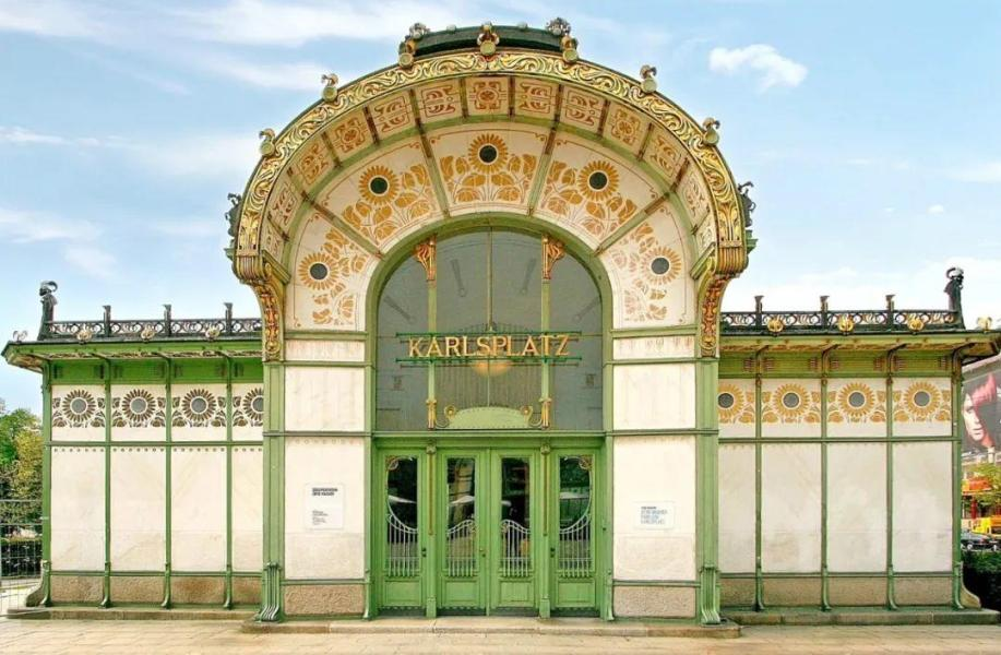 建筑地图   维也纳:金色梦乡