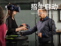 重磅发布:上海交大设计学院专业硕士(国际)项目,全面启动