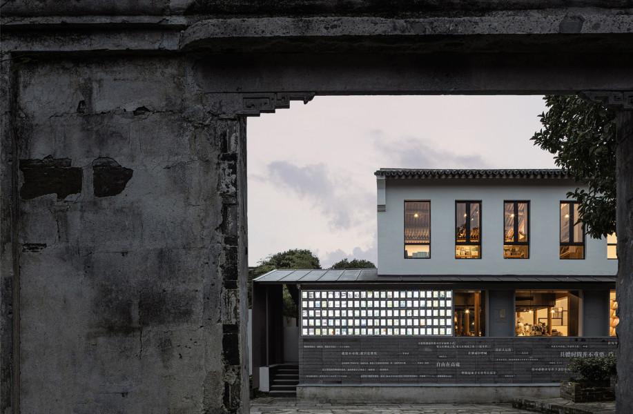 临海古城再望书苑:城墙下的文化客厅 / 上海摩致建筑设计