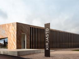 芬兰基尔科努米图书馆:虚实有致的铜制立面 / JKMM