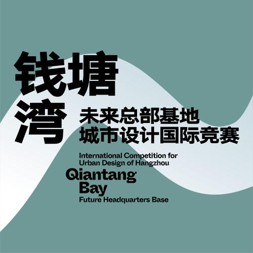 Qiantang Bay