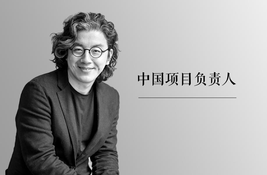中国项目负责人01 | 王宁:包赞巴克与苏州湾文化中心