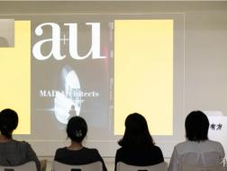 有方发布厅 | 马岩松:《a+u》国际版MAD专辑Dreamspace的发布