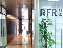 RFR阿法亚洲:参数化设计师、资深幕墙系统工程师、幕墙工程师、幕墙结构工程师、行政助理【上海、沈阳、北京、深圳招聘】(有效期:2021年1月15日至2021年7月17日)