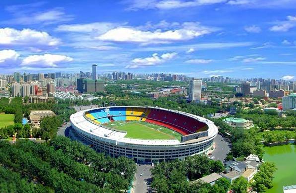 北京工体改造复建PPP项目社会资本方确定,新场馆将于2022年12月交付