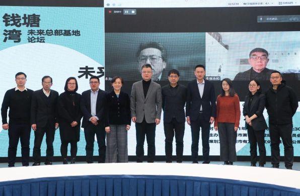 对于杭州钱塘湾未来总部基地,专家最关心什么?