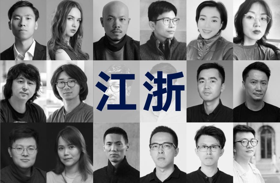 聚焦江浙,看杭州、南京、嘉兴、绍兴9家年轻建筑事务所的2020年度项目