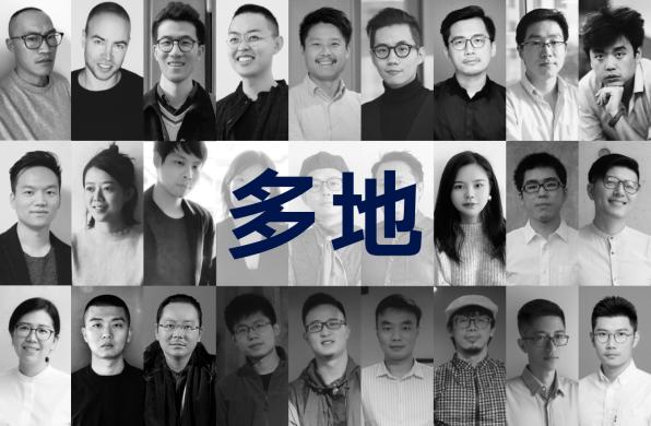 成都、重庆、福州、厦门、香港、海口及多地办公的15家年轻事务所,与其2020年度项目