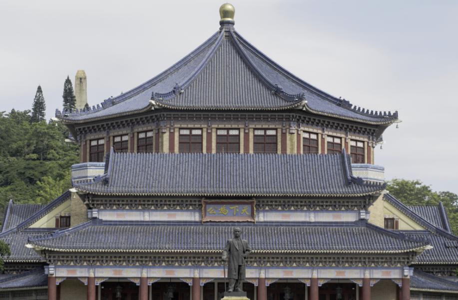广州中山纪念堂 - 中国建筑巡礼01