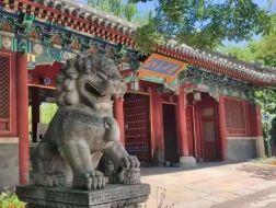 推广 | 北京大学古建筑规划设计研修班招生,北大清华名师授课