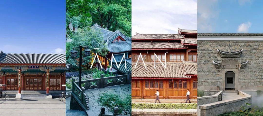 中国的四间安缦酒店,你了解多少?