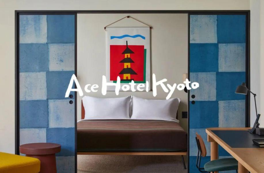 设计酒店44 | Ace Hotel Kyoto:潮趣京都