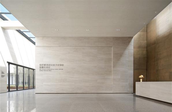 西咸沣东文化中心望周先导区室内设计 / 于强室内设计师事务所