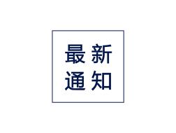 居住供地增至32.2%!《深圳市2021年度建设用地供应计划》印发