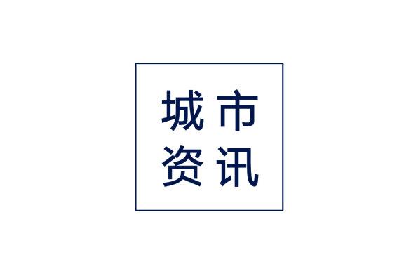 中国城市健康行为指数排名公布,杭州居榜首