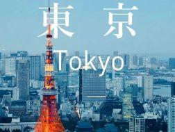 东京,你想到或想不到的视角