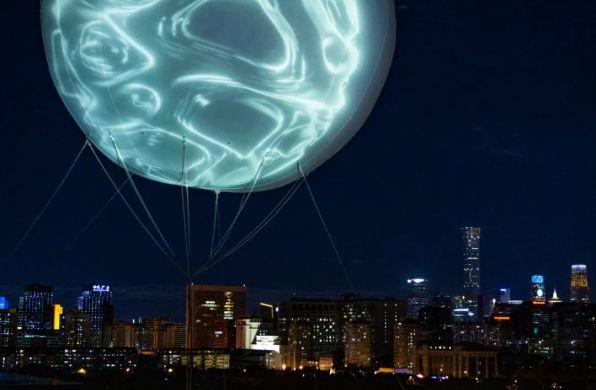 不是月亮:MAD最新艺术装置,亮相2021北京设计周